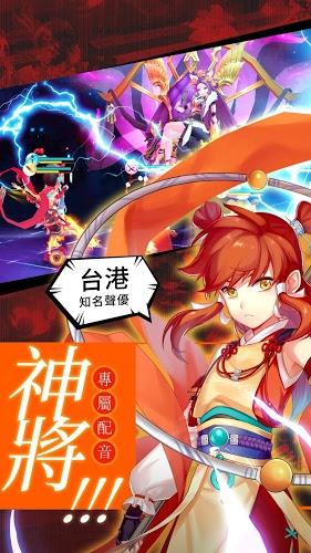 暢玩 封神召喚師-超神氣卡牌手遊 PC版 7