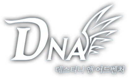 Play DNA (데스티니 앤 어드벤처) on PC