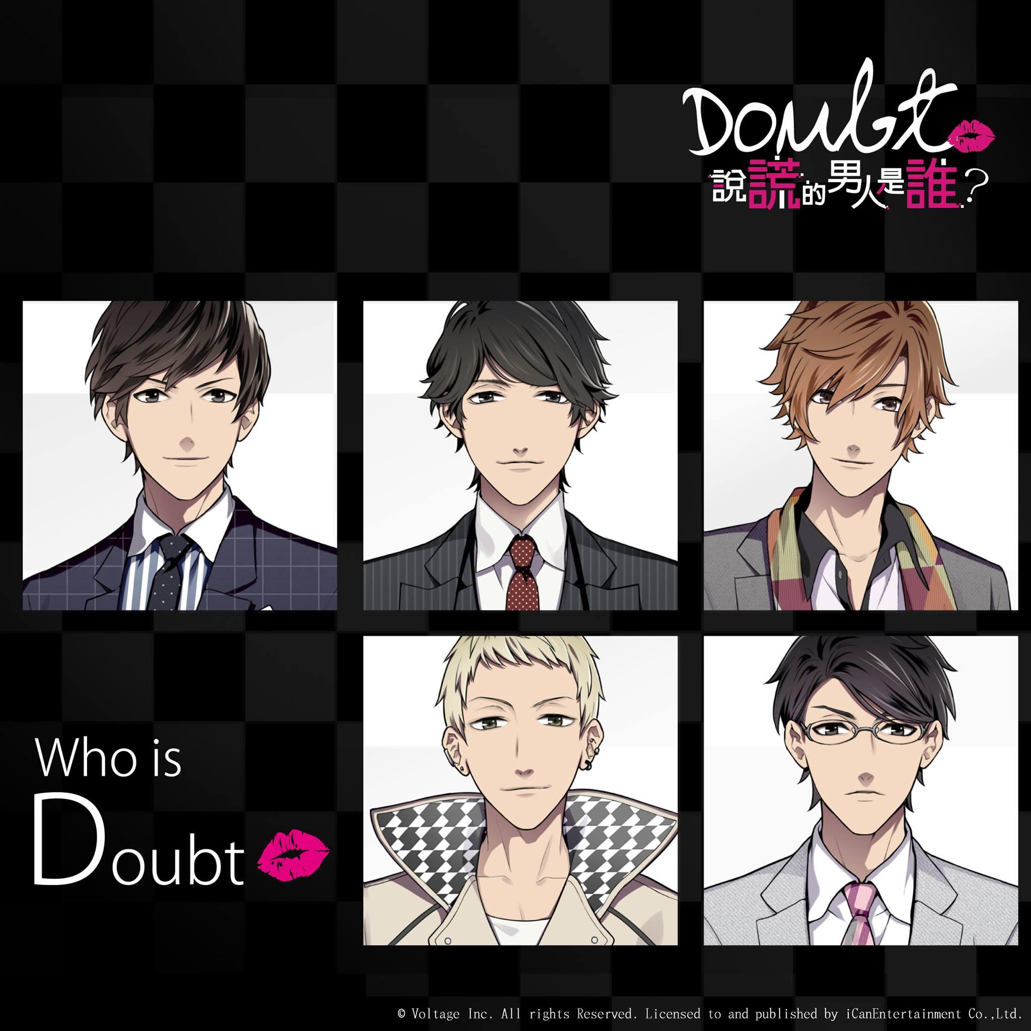 《Doubt~說謊的男人是誰?》戀愛解謎遊戲 事前登錄受付中 渣男Out!