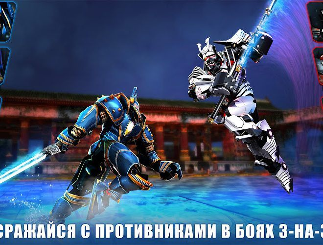 Играй Ultimate Robot Fighting on pc 15