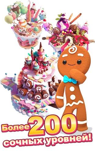Play Cookie Jam Blast on PC 24