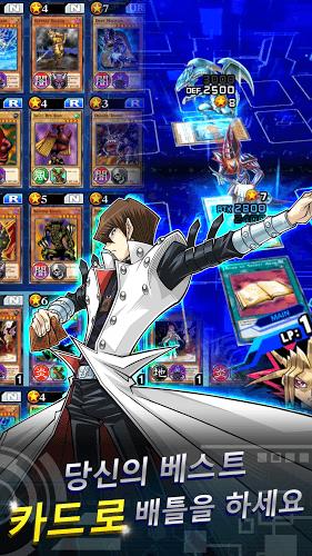즐겨보세요 Yu-Gi-Oh! Duel Links on PC 16