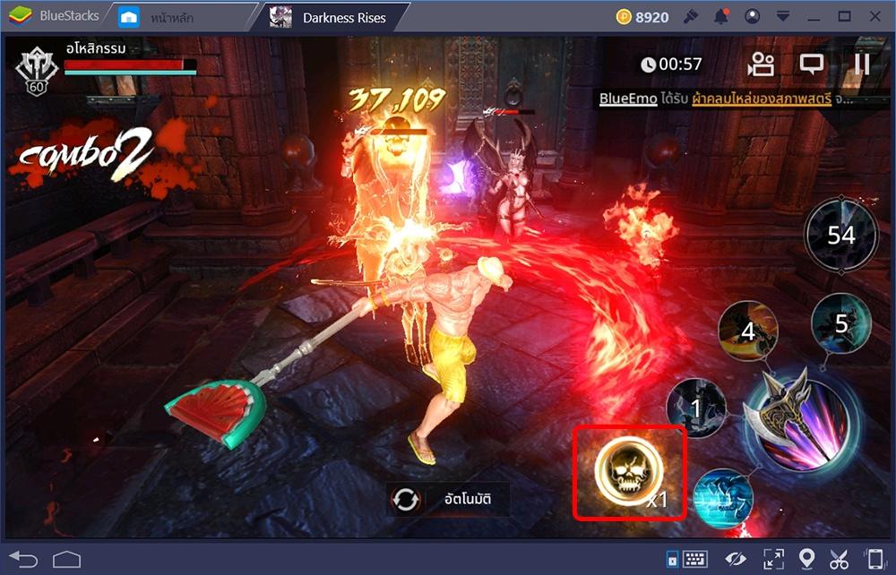เทคนิคการเล่น Darkness Rises ผ่าน BlueStacks แบบง่ายๆ