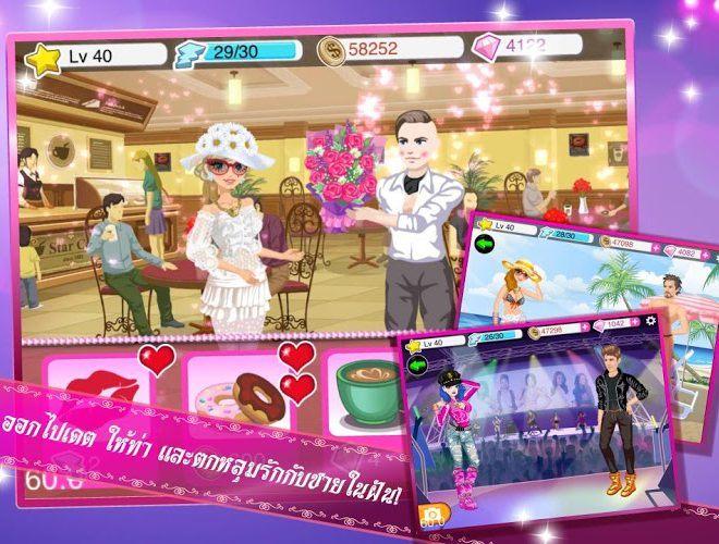 เล่น Star Girl ราชินีแห่งความงาม on PC 6