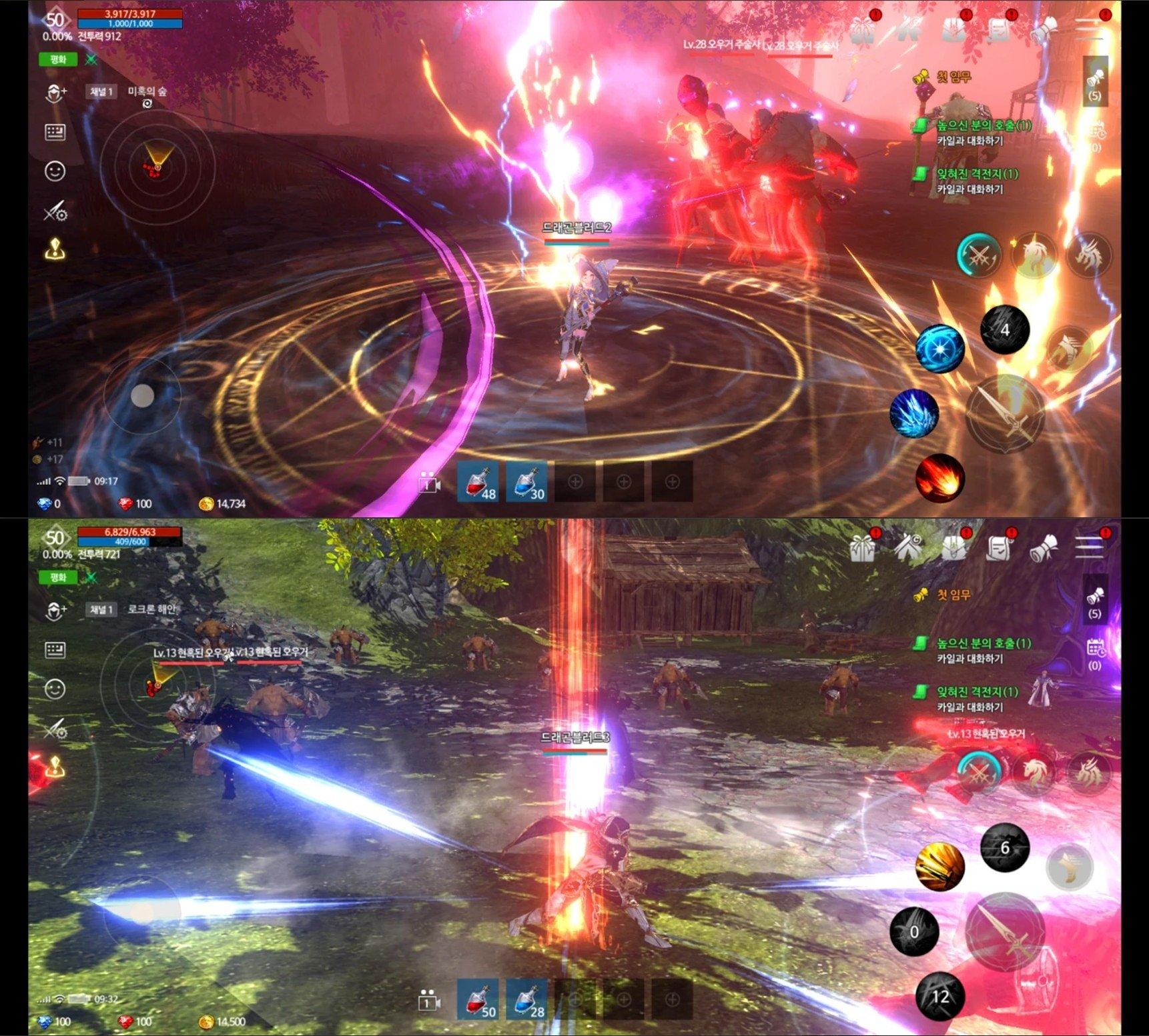 드래곤과 함께 펼치는 모험, 신작 MMORPG 드래곤블러드를 블루스택으로 즐겨봐요!
