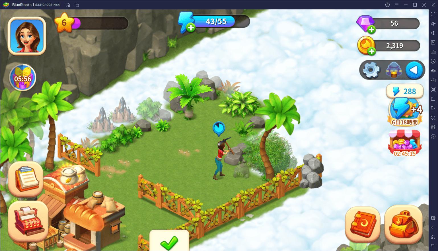 BlueStacksを使ってPCで『ドラゴンスケープスの冒険』を遊ぼう