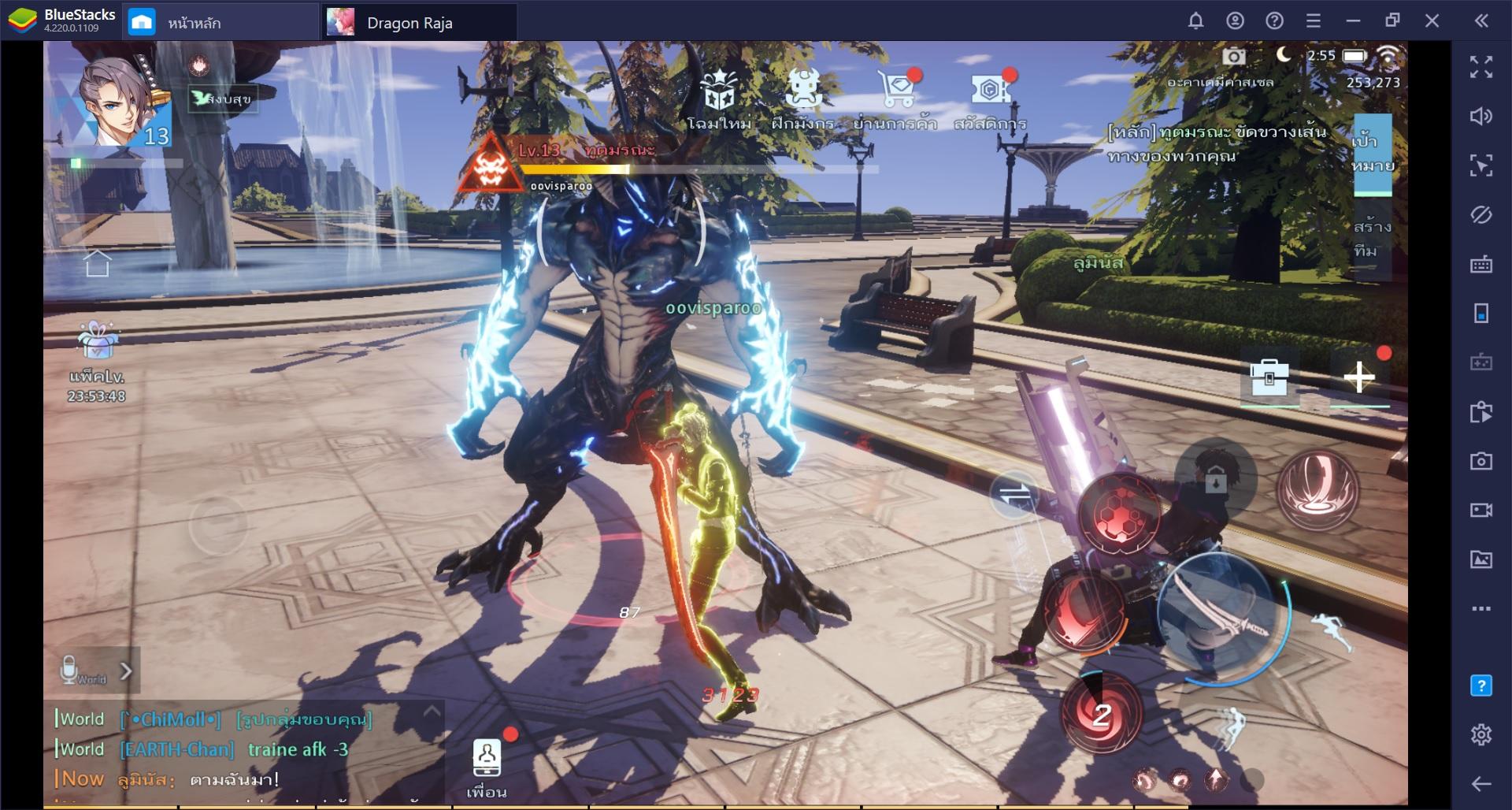 Dragon Raja เทคนิคเทพเก็บเลเวลอย่างไรให้ไวปรี๊ด