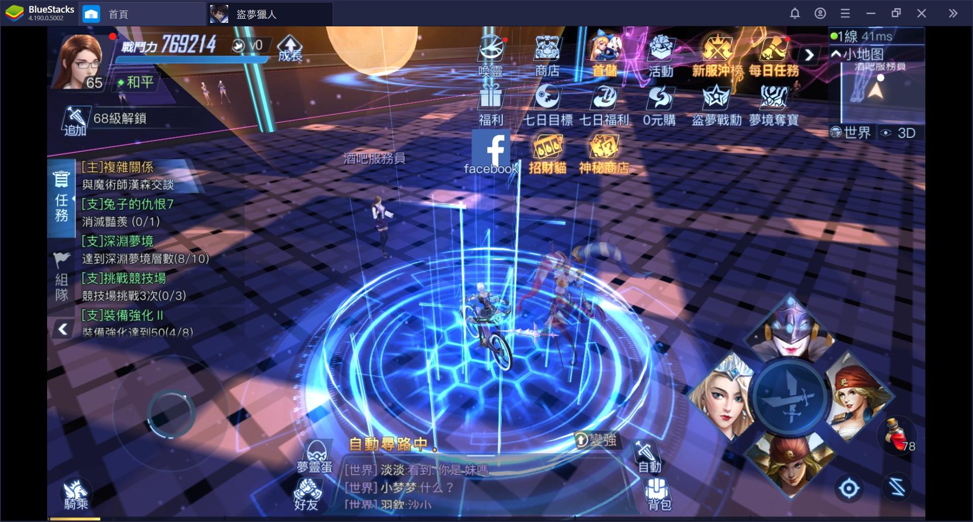 《盜夢獵人》:新手必知的遊戲功能與遊玩技巧大攻略