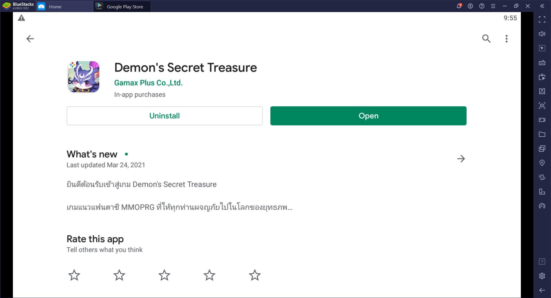 วิธีติดตั้ง Demon's Secret Treasure บน PC และ Mac ผ่าน Bluestacks