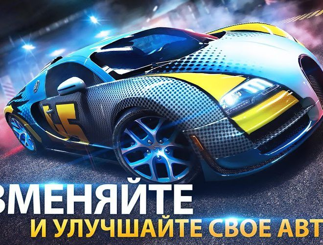 Играй Asphalt 8: Airborne На ПК 19