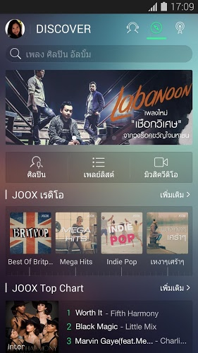 เล่น JOOX Music on PC 2