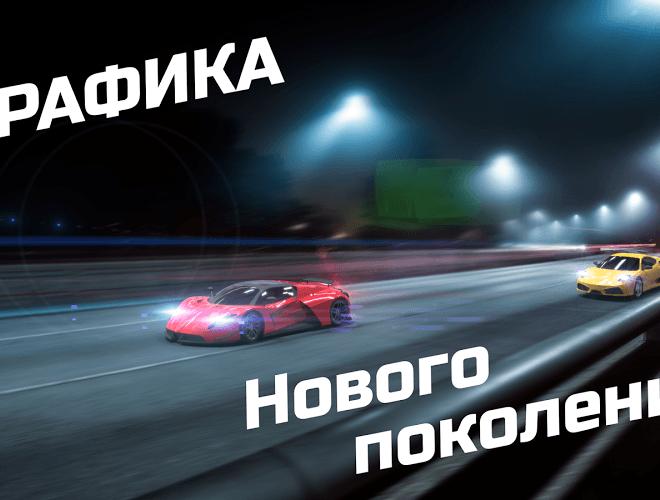 Играй Road Drivers: Legacy На ПК 12