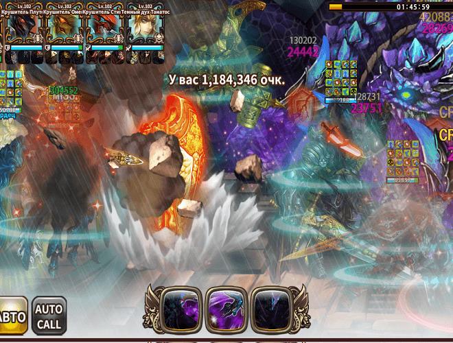 Играй Dragon Blaze На ПК 8