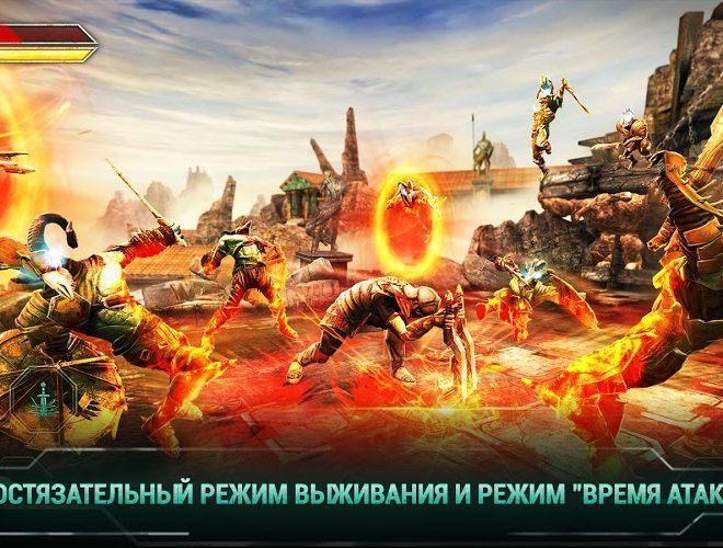 Играй Godfire: Rise of Prometheu На ПК 4