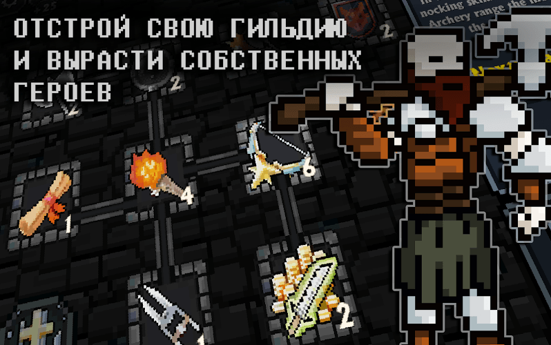 Играй Pocket Rogues На ПК 9