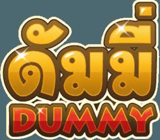 เล่น ดัมมี่-เกมไพ่ฟรี Dummy ออนไลน์ on PC