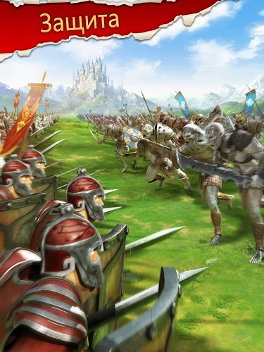Играй Kings Empire На ПК 12