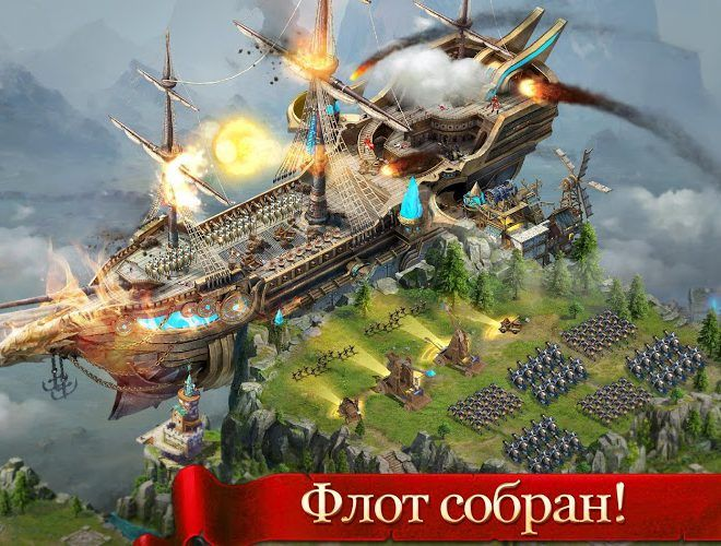 Играй Age of Kings На ПК 14