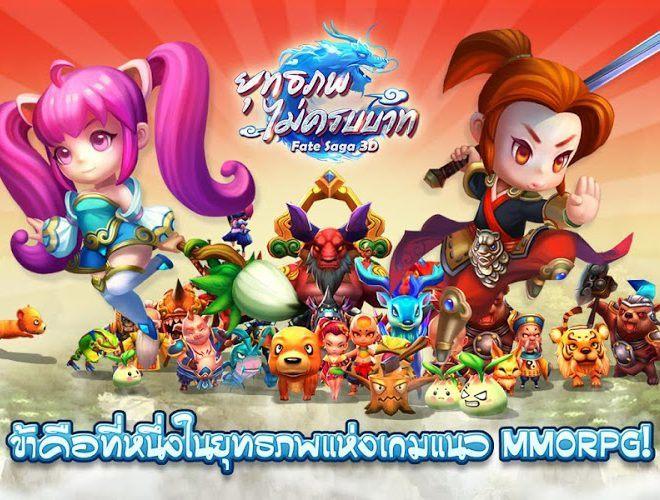 เล่น Longcheng not Baht Mobile on pc 15