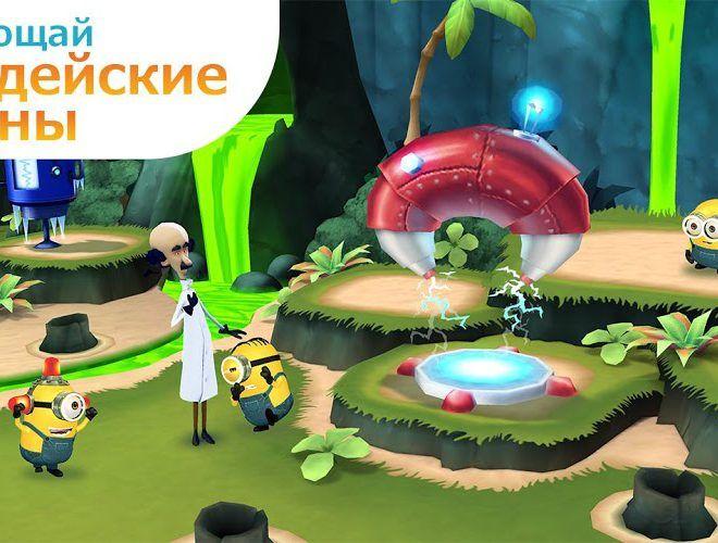 Играй Minions Paradise on pc 1