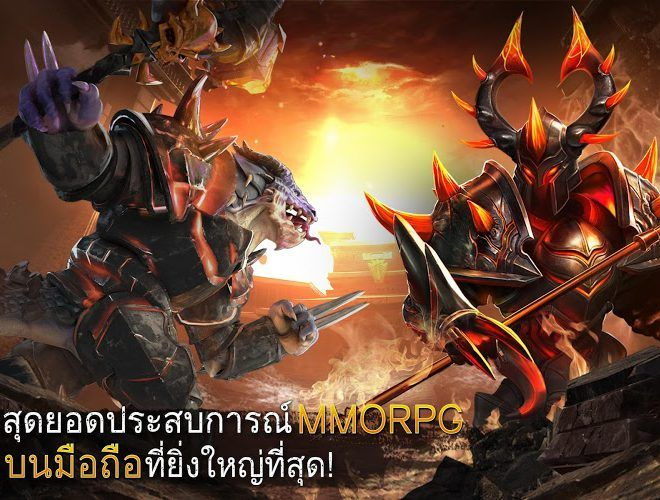 เล่น Order & Chaos 2: Redemption on PC 3