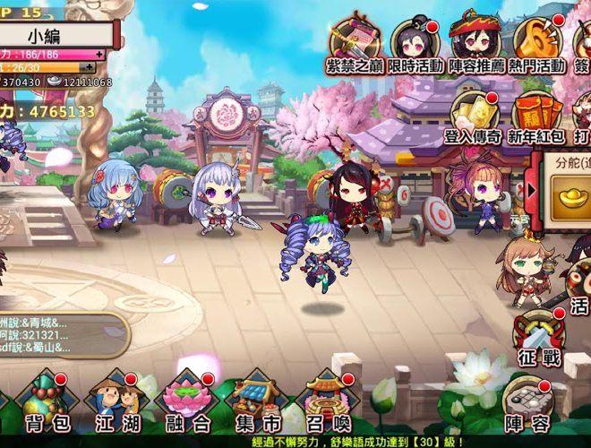 Play 武娘 on pc 10