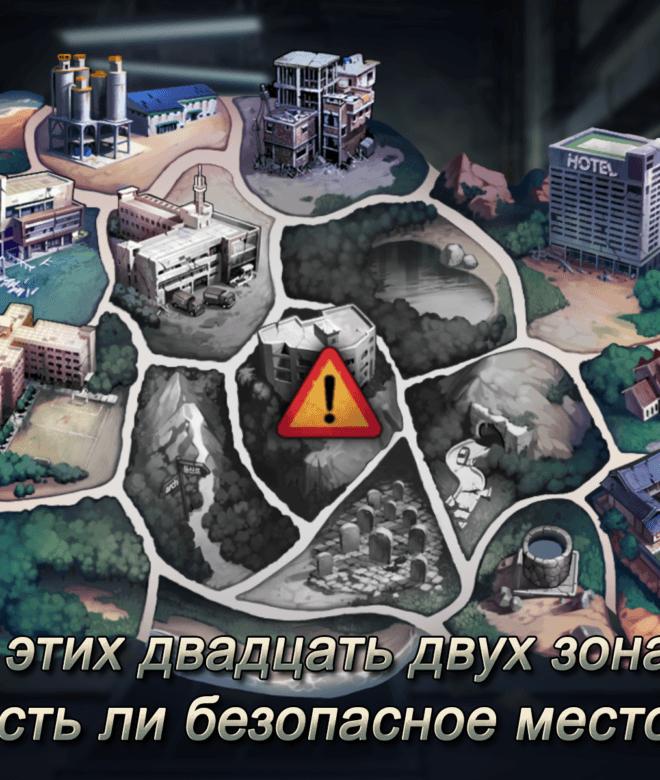 Играй Black Survival На ПК 24
