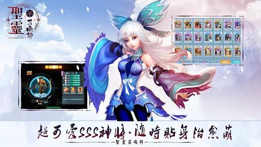 暢玩 聖靈召喚師 PC版 3