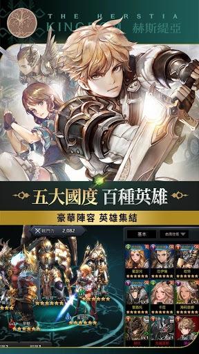 暢玩 王國5:繼承者 PC版 8