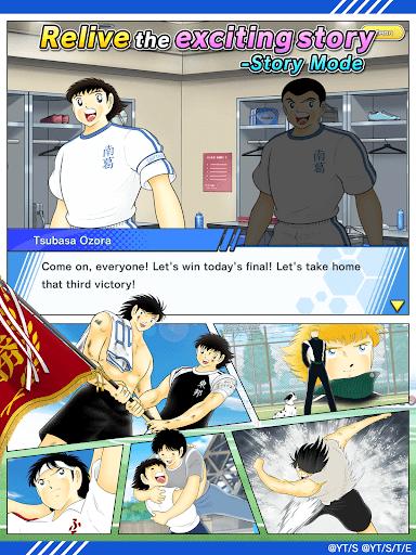 เล่น Captain Tsubasa: Dream Team on PC 13