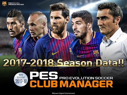 เล่น PES CLUB MANAGER on PC 9