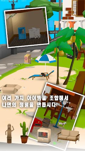 즐겨보세요 고양이와 상어: 귀여운 3D 방치 육성 게임 on PC 5