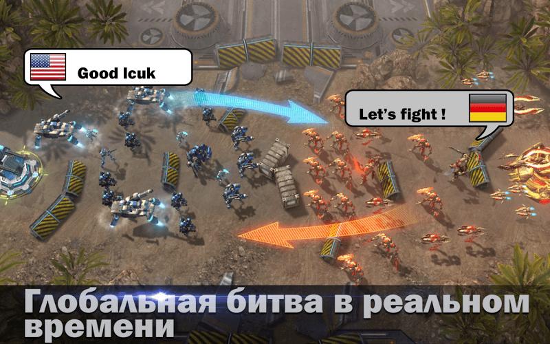 Играй Space Commander На ПК 16