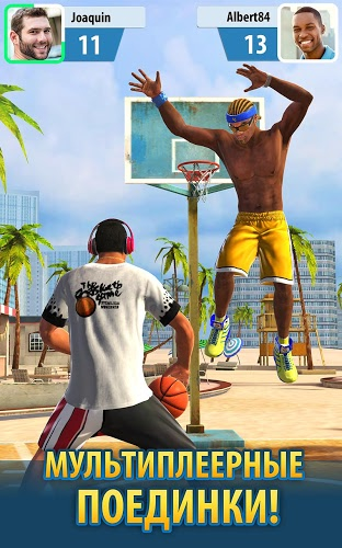 Играй Basketball Stars На ПК 12