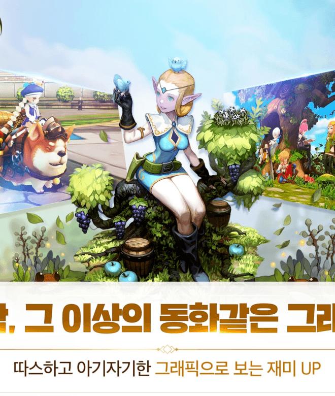 Play Dragon Nest M on PC 12