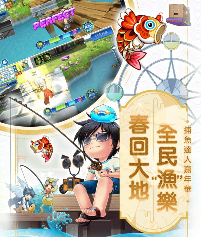 Play Luna M(首部曲): 與啾咪少女一起戀愛派對 on PC 18