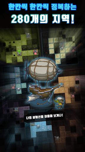 즐겨보세요 게임이망했다 – 진짜RPG on PC 4