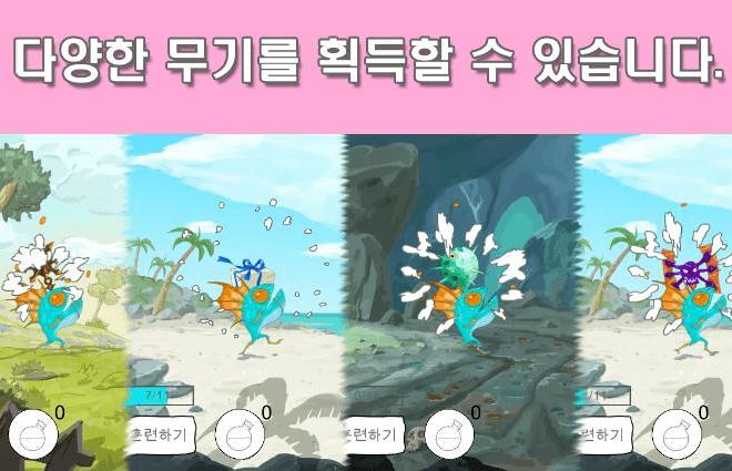 Play 머먼키우기 on PC 4