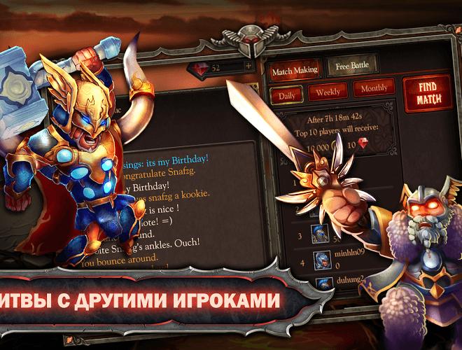 Играй Epic Heroes War Великие войны На ПК 6