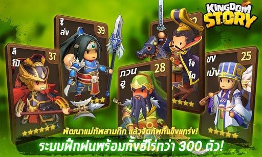 เล่น Kingdom Story: RPG on PC 4