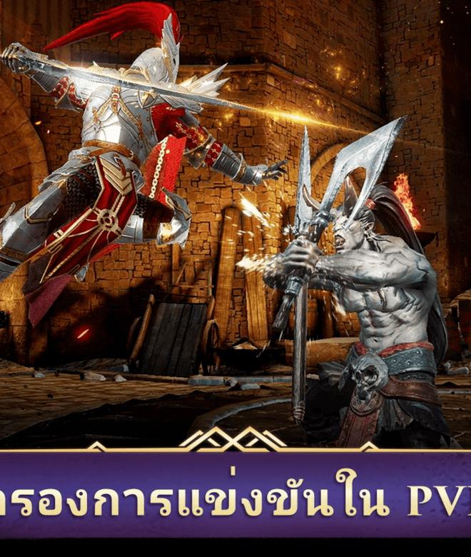 เล่น Darkness Rises on PC 16