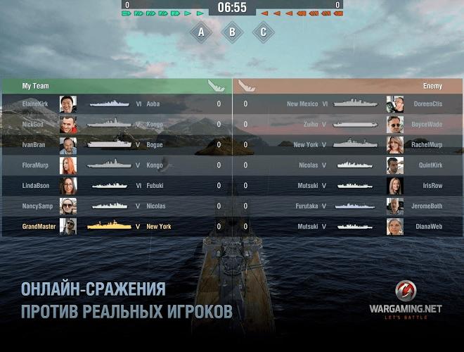 Играй World of Warships Blitz На ПК 10