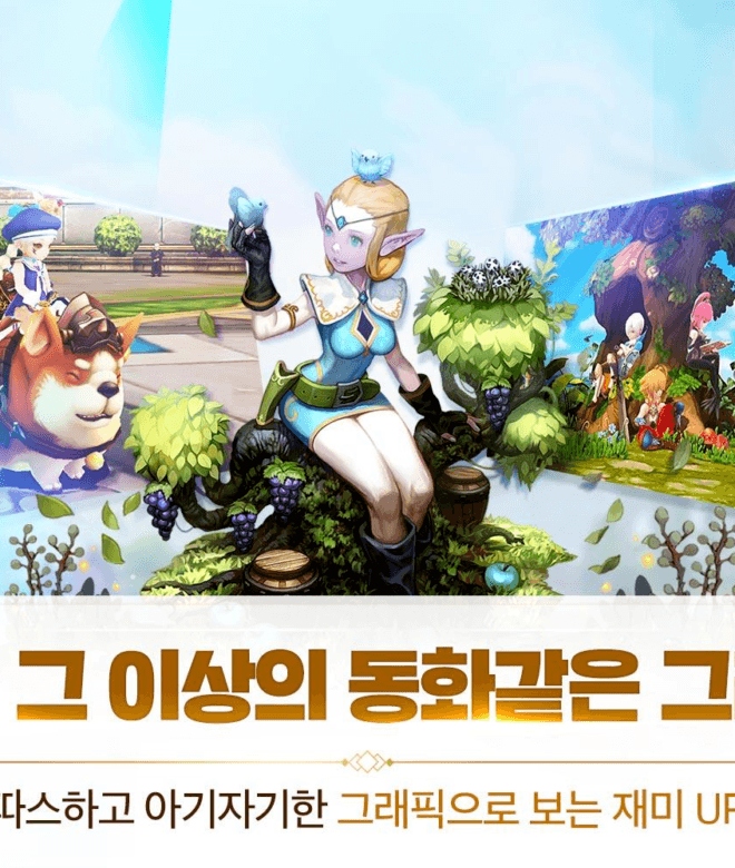 Play Dragon Nest M on PC 19