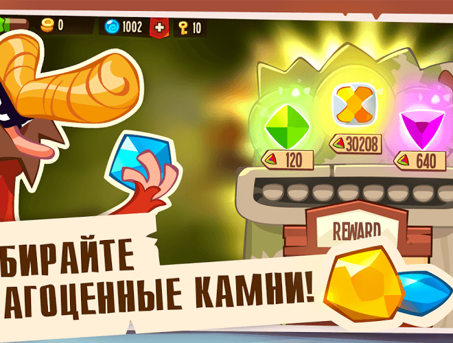 Играй King of Thieves on pc 17