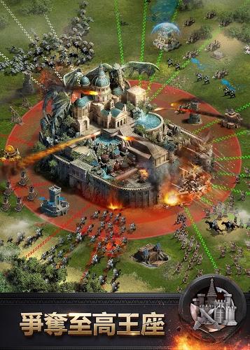 暢玩 Clash of Kings PC版 16