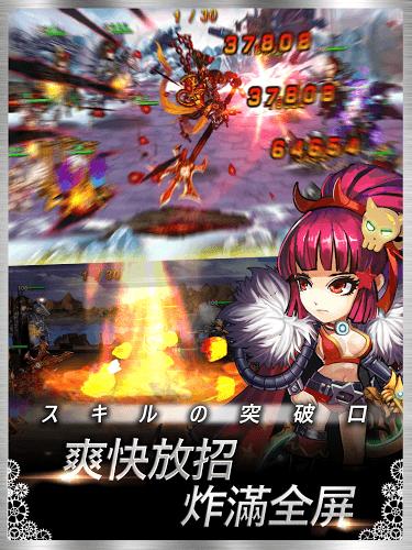 暢玩 機霸三國 PC版 4