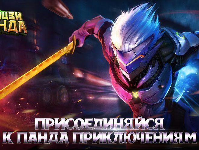 Играй Темный Меч На ПК 3