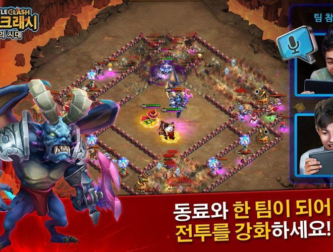 즐겨보세요 Castle Clash on pc 16