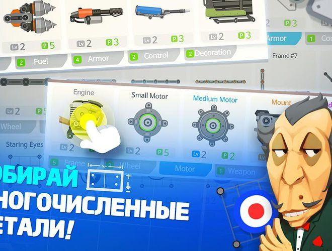 Играй Супер битва танков На ПК 5