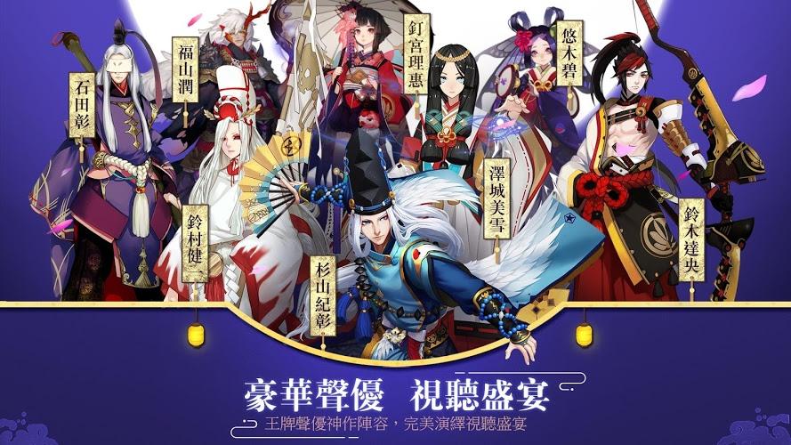 暢玩 陰陽師Onmyoji – 和風幻想RPG PC版 17